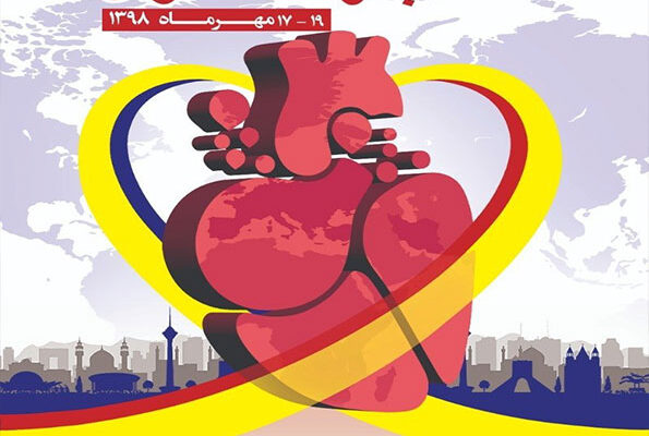 The presence of Os Sina Company in the Razavi Heart Congress