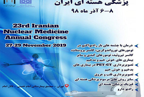 23rd Annual Iranian Conference on Nuclear Medicine